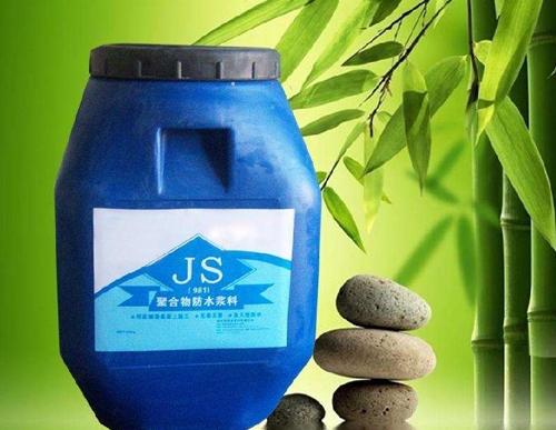 烟台JS防水涂料