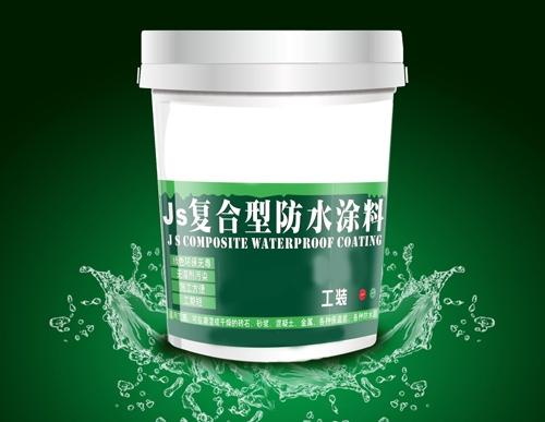 烟台聚氨酯防水涂料
